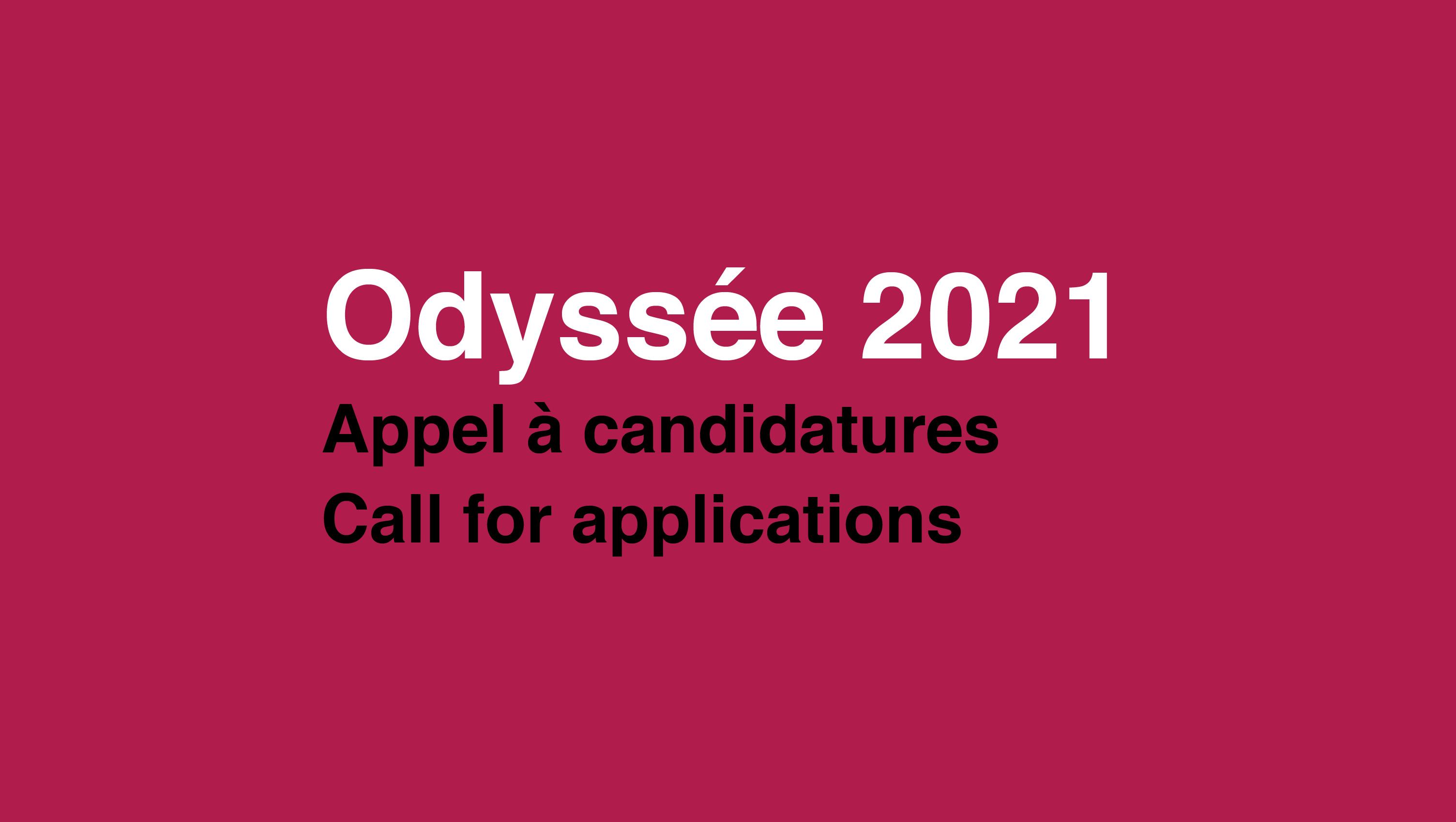 Appel à candidatures : résidences Odyssée 2021 pour les artistes étrangers